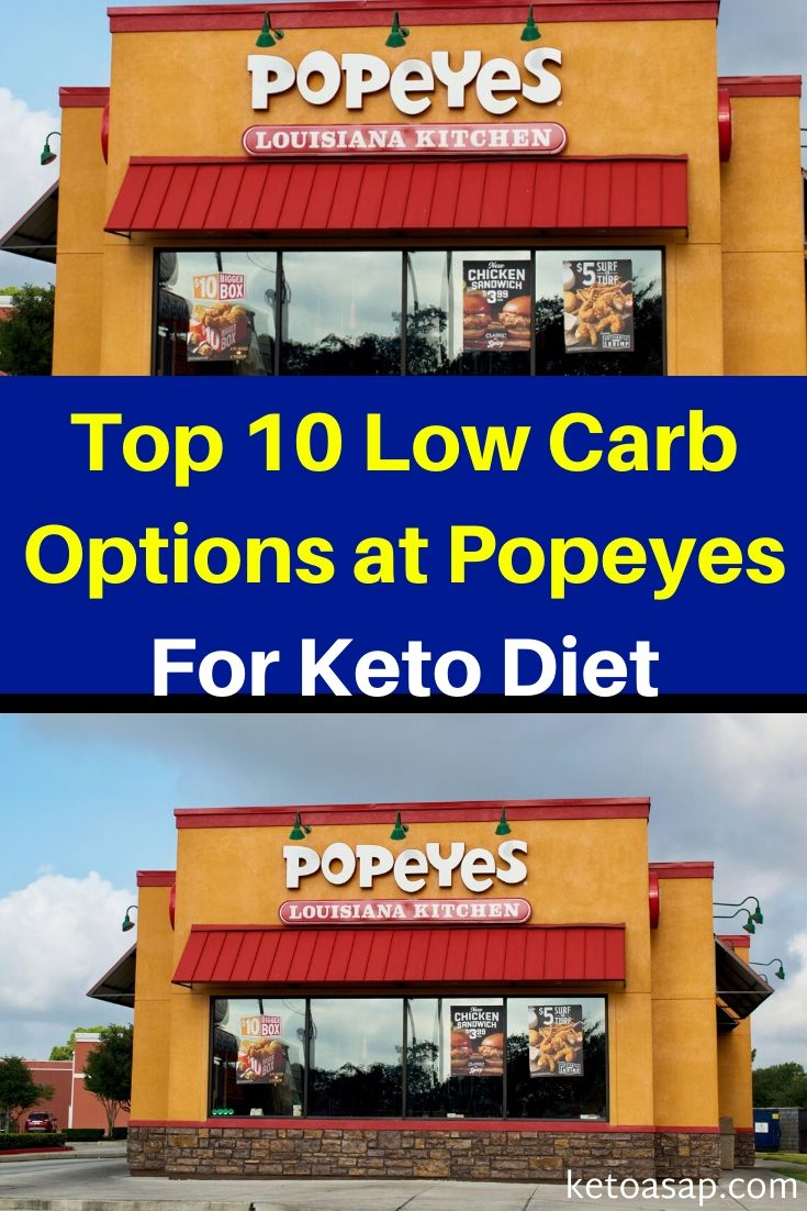 Are you on a keto diet? Check these low carb options to order at Popeyes #keto #lowcarb #ketodiet #lowcarbdiet #ketorestaurants