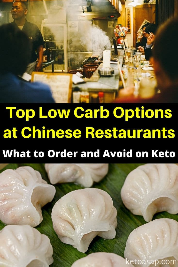 Here are the top lowest carb dishes you can order at Chinese restaurants and how to modify them to make them low-carb. Learn how to say your order to keep it low carb. #chineserestaurants #ketochinesefoods #ketochineserestaurants #ketofriendlychinesefood #ketochineserecipes #ketochinesetakeout #lowcarbchineserestaurants #lowcarbchinesefood