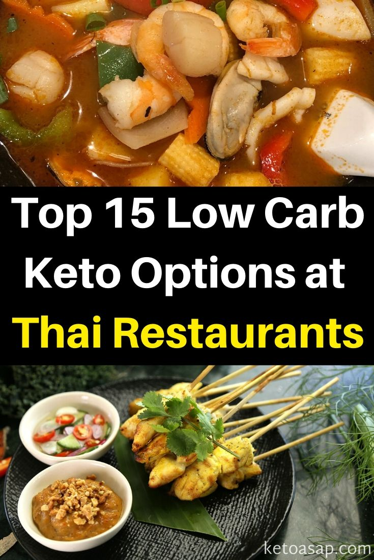 Going to Thai restaurants on the ketogenic diet? Check these low carb and keto-friendly options you can order. #lowcarbthaidishes #lowcarbthaifood #ketothaifood #ketothairestaurant #ketorestaurants #lowcarbrestaurants #keto #ketodiet #lowcarbdiet